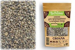 Свекла семена микрозелени, 100 г