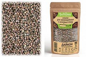 Дайкон семена микрозелени, 500 г