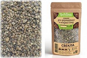 Свекла семена микрозелени, 500 г