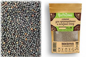 Мицуна (Мизуна) семена микрозелени, 100 г