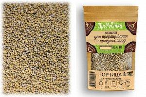 Горчица семена микрозелени, 100 г