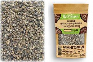 Мангольд семена микрозелени, 100 г