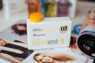 Constant D*- бережный уход за волосами-12 — Укрепление/восстановление структуры на клеточном уровне. — Масла