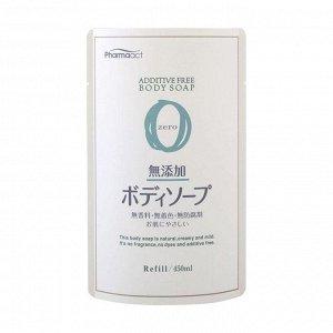 Жидкое мыло д/тела д/чувст кожи, Pharmaс с/б 450мл