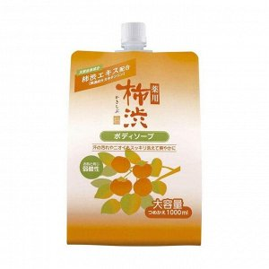 Жидкое мыло д/тела антибактериал KAKiSHIBU (хурма и гиалуроновая кислота )1000мл