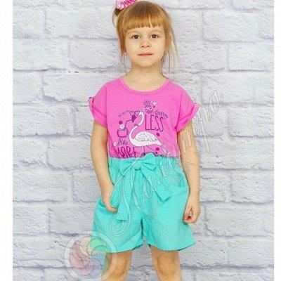 Палитра⭐Трикотаж для всей семьи❗️Текстиль для дома❗️  — Шорты, бриджи, леггинсы, брюки, лосины для девочек — Для девочек