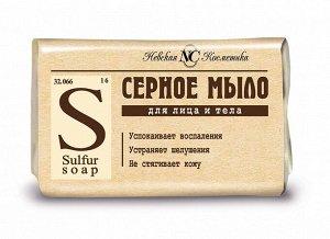 """Туалетное мыло """"Невская Косметика Серное"""""""