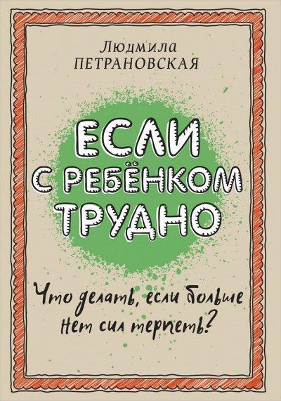 Учебники-2020/32 — Родителям — Учебная литература