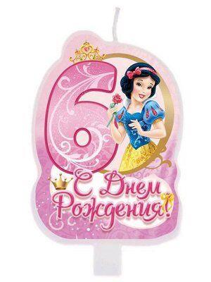 "Свеча - цифра ""Принцессы 6"""