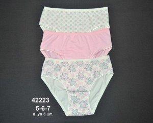 Трусы для девочек ( упак 3 шт (подростковые) 42223