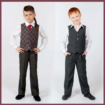 ЭлКласс. Школьная одежда для мальчиков: брюки, жилеты
