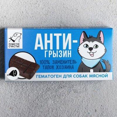 Пижон - для собак - 17 — Лакомства для собак — Для собак