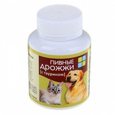 Счастливые Питомцы -Лучшие Друзья! Товары для Животных. — Витамины и добавки для собак — Лакомства и витамины