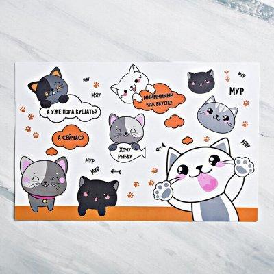 Зоотовары!!! — Товары для кошек-1. — Для животных