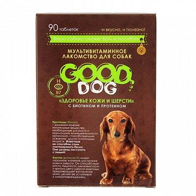 Товары для Любимцев. Уход, Содержание,Игрушки, Лакомства.    — Витамины и добавки для собак — Лакомства и витамины