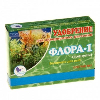 Товары для Любимцев. Уход, Содержание,Игрушки, Лакомства.    — Для растений — Аксессуары для аквариумов