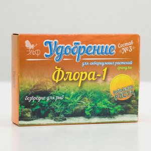 """Удобрение для аквариумныX растений """"Флора-1"""" состав №3, гранулы, 100 г"""