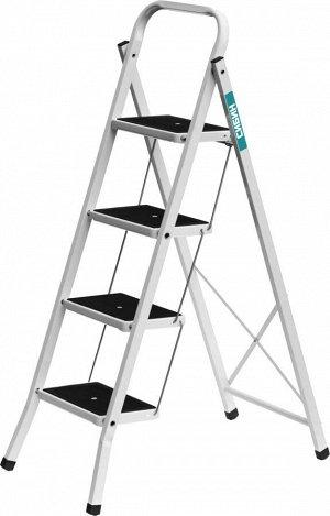Лестница-стремянка стальная c широкими ступенями