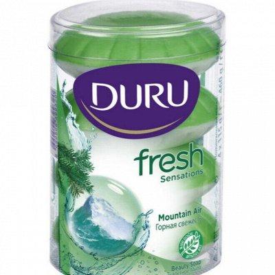 Удаление любых неприятных запахов ! — Duru Туалетное мыло, крема и гели — Кремы для тела, рук и ног