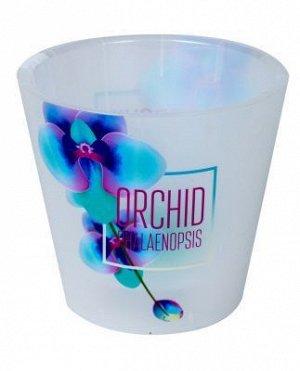 Горшок для орхидей, 1,6 л, d 160 мм, пластик, с прик. поливом, голубая орхидея, Фиджи, ORCHID, 1/16