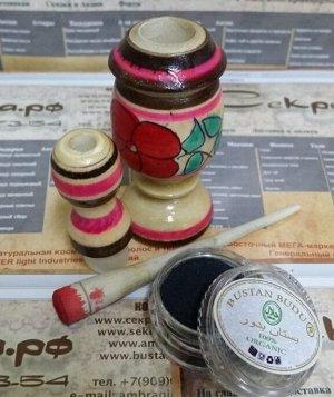 АКЦИЯ! КОХЛИЯ В ПОДАРОК! Набор из серого марокканского кохля и сосуда (кохлии) Budur Kohl