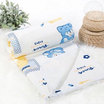 Арт*Постель - Атмосфера тепла и уюта! — Детские одеяла-покрывала (трикотаж) — Пледы и покрывала