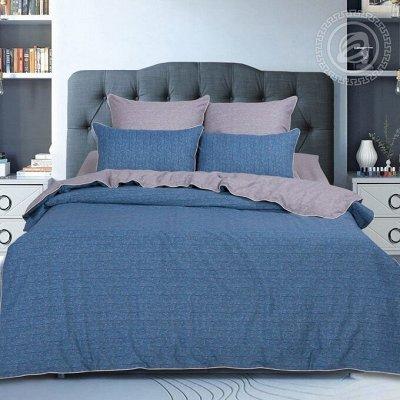 Твой сладкий сон с Арт*постелькой!  — Арт Элегант Велюр — Постельное белье