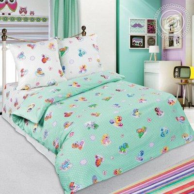 Сладкий сон с Арт*постелькой — Комплекты детского постельного белья — Постельное белье