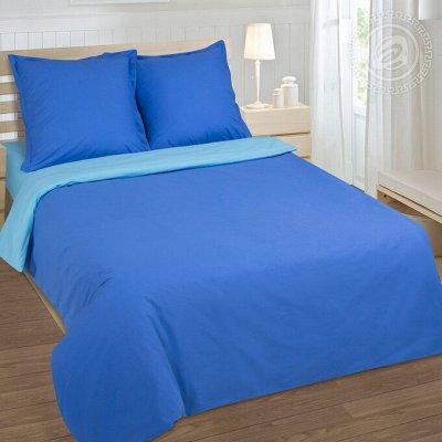 ЭкоЛан - постельное белье, подушки, одеяла и др. НОВИНКИ!! — КПБ (зима-лето) — Двуспальные и евро комплекты