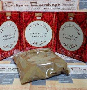 Суданская хна (оттенок медный насыщенный) Hamum Tamarind, 100 гр