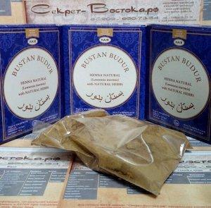 45 Хна натуральная йеменская светло-коричневая AL ZOBERI
