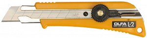 Нож OLFA с выдвижным лезвием эргономичный с резиновыми накладками