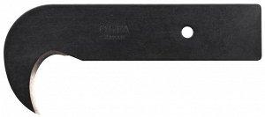 Лезвие-крюк OLFA для ножа OLFA-HOK-1