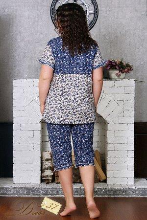 Пижама «Илона»
