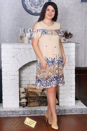 Платье «Крестьянка»