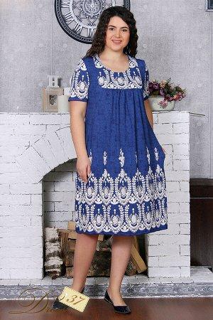 Платье «Южная ночь»