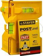 STAYER POST-Level уровень углового типа магнитный