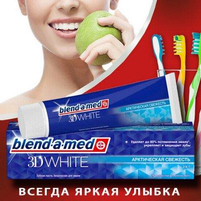 Мойдодыр. Лучшая бытовая химия для дома — BLEND_A_MED,Colgate Зубные паста. Выбор стоматологов — Пасты