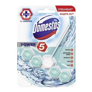Блок гигиен. DOMESTOS 55г Power 5 д/унитаза Кристальная чистота с хлором