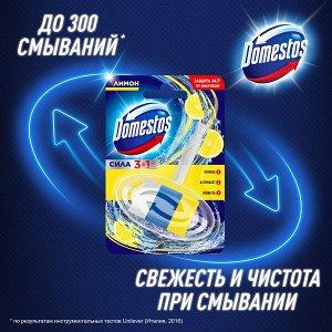 Блок DOMESTOS д/очищения унитаза 40г Лимон 3 в1