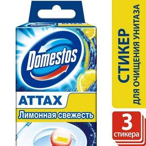 Стикер DOMESTOS 30г д/унитаза Лимонная свежесть