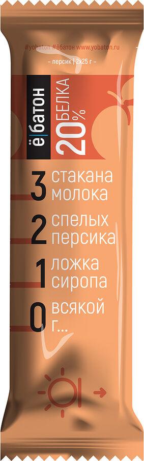 "Батончик глазированый ""Ёбатон"" со вкусом персика, 50г"