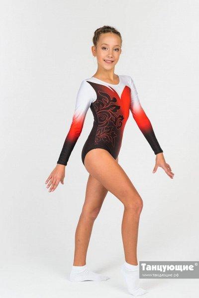 Танцующие-51. Спорт. одежда. До -40%! Летняя программа🌞 — Одежда для спортивной гимнастики
