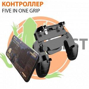 Контролер для смартфона Five In One Grip K11