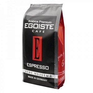 Кофе Egoiste Espresso  молот. м/у 250г 1/12, шт