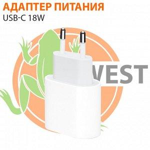 Адаптер питания USB‑C 18 Вт