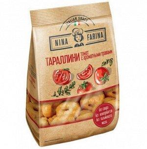 Тараллини Nina Farina 180г томат и ароматные травы