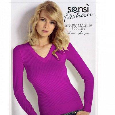 😍Огромный выбор, быстрая доставка. Акция - 70% ! — Sensi — Одежда