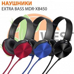 Наушники Extra Bass MDR-XB450