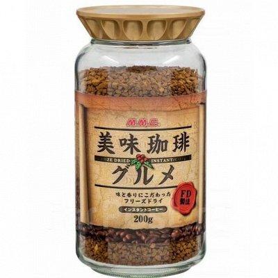 ✔Бакалея ✅ Скидки❗❗❗Огромный выбор❗Выгодные цены🔥 — Кофе растворимый Япония — Растворимый кофе